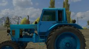 МТЗ 80 for Farming Simulator 2013 miniature 1
