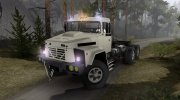 Краз-260 v.19.01.18 for Spintires 2014 miniature 1