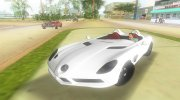 2008 Mercedes-Benz SLR Moss for GTA Vice City miniature 1