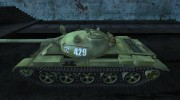 Шкурка для Т-62А for World Of Tanks miniature 2
