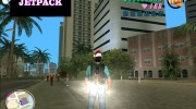 Jetpack для GTA Vice City миниатюра 1