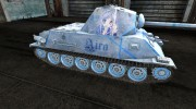 Шкурка для T-25 for World Of Tanks miniature 5