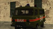 УАЗ-452 Буханка ВАИ СССР for GTA San Andreas miniature 1