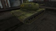 Шкурка для M103 for World Of Tanks miniature 4
