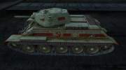 Шкурка для Т-34 for World Of Tanks miniature 2