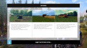 Орлово v1.0 for Farming Simulator 2015 miniature 1