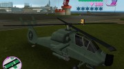 GTA V FH-1 Hunter for GTA Vice City miniature 1