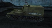 Объект 212 for World Of Tanks miniature 2