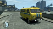 УАЗ 3962 Милиция ЭССР for GTA 4 miniature 3