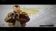 GTA IV Menu and Splash для GTA 3 миниатюра 2