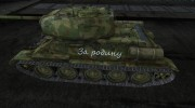 T-34-85 Blakosta 2 для World Of Tanks миниатюра 2
