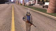 Michael Jackson Smooth Criminal for GTA San Andreas miniature 9
