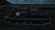 Шкурка для СУ-85 для World Of Tanks миниатюра 2