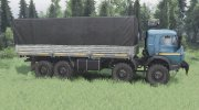 КамАЗ 63501 for Spintires 2014 miniature 2