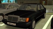 Mercedes-Benz W124 for GTA San Andreas miniature 1
