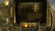 Vault Girl for Fallout New Vegas miniature 2
