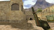 USP Бизнес-класс for Counter Strike 1.6 miniature 3