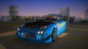 Mazda RX-7 FD3S RE Amemiya (Racing Car GReddy) for GTA Vice City miniature 1