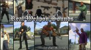 Real Weapon Sounds for GTA San Andreas miniature 1