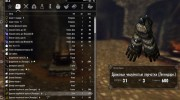 Interface Pack  miniature 4