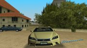 2013 Lexus GS 350 F Sport for GTA Vice City miniature 12