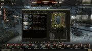 Replay Manager for World Of Tanks miniature 1