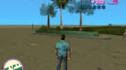 Ingame Mapper for GTA Vice City miniature 2