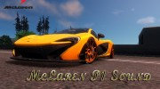 McLaren P1 Sound for GTA San Andreas miniature 1