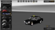FIAT 131 for Euro Truck Simulator 2 miniature 20