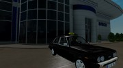 FIAT 131 for Euro Truck Simulator 2 miniature 26