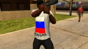 Футболка Россия for GTA San Andreas miniature 1