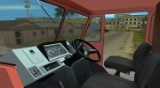 Chevrolet Step Van 30 1985 for GTA Vice City miniature 7