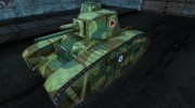 Шкурка для BDR G1B для World Of Tanks миниатюра 1