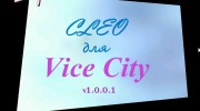 CLEO for GTA Vice City miniature 1