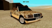 Mercedes-Benz 190E Army для GTA San Andreas миниатюра 1