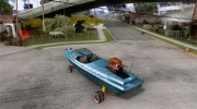 Hot-Boat-Rot for GTA San Andreas miniature 3
