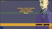 GTA III HD Menu (16:9) для GTA 3 миниатюра 1