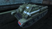 СУ-85 VakoT for World Of Tanks miniature 1