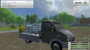 ГАЗ 3302 Multifruit для Farming Simulator 2013 миниатюра 10