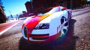 Bugatti Veyron v6.0 for GTA 5 miniature 1