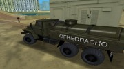Урал 4320 Бензовоз для GTA Vice City миниатюра 3