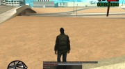 s0beit by Mishan for SA:MP 0.3.7 R1 для GTA San Andreas миниатюра 3