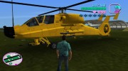 GTA V FH-1 Hunter for GTA Vice City miniature 3