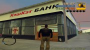 Эдово из GTA Criminal Russia Demo 0.1.5 for GTA 3 miniature 15