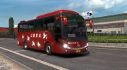 Yutong ZK6888H for Euro Truck Simulator 2 miniature 1
