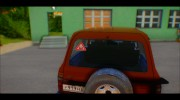 Toyota Land Cruiser 80 1995 для GTA San Andreas миниатюра 15