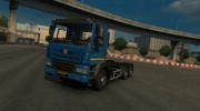 Tatra Phoenix for Euro Truck Simulator 2 miniature 1