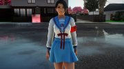 Momiji - North High Sailor Uniform - Suzumiya Haruhi for GTA San Andreas miniature 1