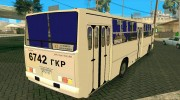 ИКАРУС-260 for GTA San Andreas miniature 2