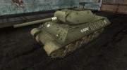 "M10 Wolverine ""SIROCO"" for World Of Tanks miniature 1"